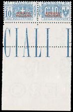 Somalia #Q26 MNH CV$65.00 1926 10c BLUE PARCEL POST bottom selvage