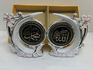 Islamic Ornament With Allah And Muhammad Name(china version) Silver Colour
