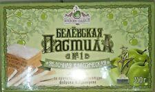 Belevskaya Pastila Russian Classic 350g/13oz Organic Confection