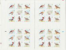 Saudi Arabia Sc 1172j MNH. 1997 100h Birds, full pane of 4 perf 12 blocks of 9