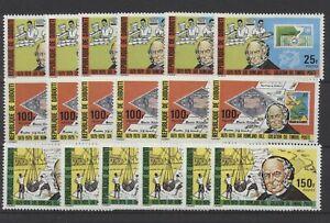 [P25132] Djibouti 1979 good set very fine MNH stamps X6