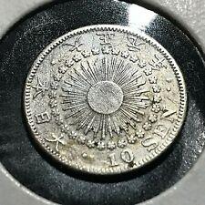 1912 JAPAN SILVER 10 SEN  NICE COIN