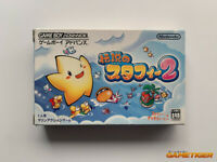GBA DENSETSU NO STAFFY 2 II GBA Nintendo Game Boy Advance JAPAN