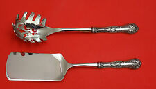 Holly by Ehh Smith/National Plate Silverplate HHWS  Italian Set 2pc Custom