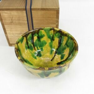 D0810: Japanese tasteful tea bowl of old pottery with popular SANSAI glaze
