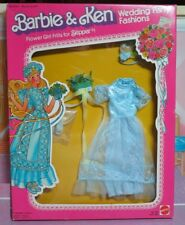 Skipper Flower Girl Frills #1419 MIB