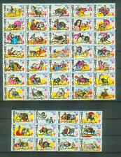 2 Bögen mit 47 (!) Briefmarken aus Mexiko, 1977, postfrisch