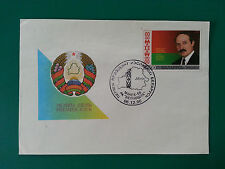 Alexander Lukashenko Belarus First Day Cover EXTREMELY RARE.NOT POSSIBLE TO FIND