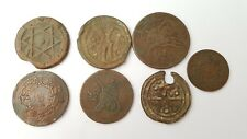 Lot 7 pieces arabes faible qualité. (AV569)