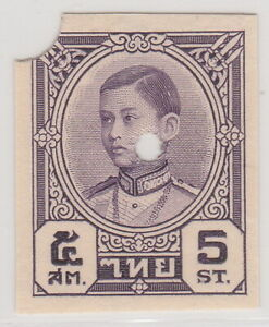 Siam Thailand King Rama VIII Bang-Pa-In Palace Issue 5 St.  Imperforated Waterlo