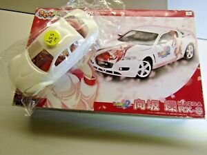 Fujimi 1:24 Scale Mazda RX-8 White Bodyshell only as pictured - Sealed