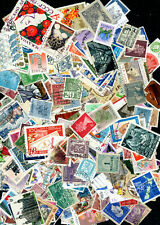 PKStamps - mix-AAA - Mixture of 1000 World Wide Stamps - Off Paper
