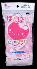 ボディタオル - BATH TOWEL - Serviettes exfoliantes pour le bain - Creamy Bubble
