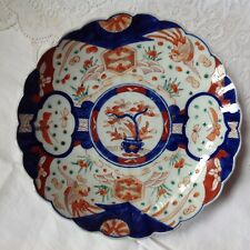 Antique Chinese Imari Large Round Plate, Fluted & Scalloped Edge Hand Painted