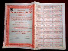 La Providence Russe 1905 VG/F