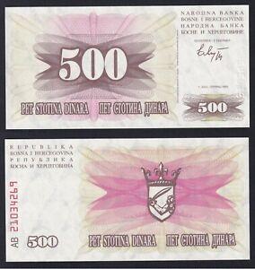 Bosnia Herzegovina 500 dinara 1992 FDS/UNC  A-10