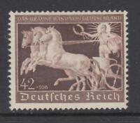 GERMANY - 1940 REICH  Mi 747cv 155$ MNH** Brown Ribbon