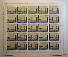 1973 ITALIA 300 lire   Salviamo Venezia   foglio intero MNH**