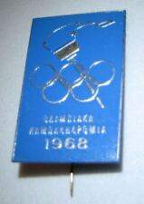 1968 Olympic Games Mexico Original Pin FOR PARTICIPATION IN TORCH RELAY GREECE!!