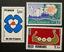 Timbre FRANCE / FRENCH Stamp - Yvert et Tellier n°1991 à 1993 n** (cyn21)