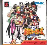 SNK Neo Geo Pocket [Summit Battle Strongest Fighters SNK vs Capcom NPC] BodyOnly