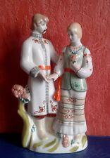 SOVIET POLONNOE PORCELAIN FIGURINE NICE UKRAINIAN SWEETHEARTS NATIONAL COSTUME