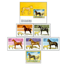 AFG96042 Horses 5 + block + stamp from the block