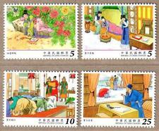 China Taiwan 2017 Red Chamber Masterpiece Literature stamps 紅樓夢