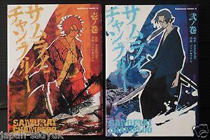 JAPAN Masaru Gotsubo manga: Samurai Champloo 1~2 Complete Set