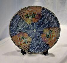 Arita Japan Porcelain Decorative Dinner Plate