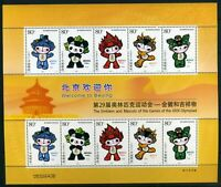 China VR KB II MiNr. 3704-08 postfrisch MNH Olympiade (Oly5117