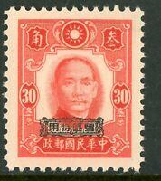 China 1943 Kwangtung 30¢ Japan Occ Overprint Scott 1N22 MNH R934