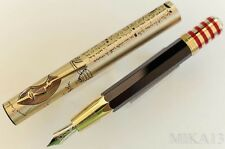 "MONTBLANC FOUNTAIN PEN ""PICASSO"" EDITION OF 91 SOLID GOLD SKELETON NEW COMPLETE!"