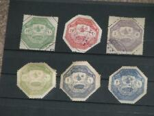 Turkey, Military Stamps for the Army in Thessaly, M1-M3, M5, 4 used, 2 MNH