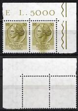 #2156 - Repubblica - 50 lire Siracusana, 1964 - Nuovo (** MNH) / Varietà