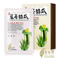 [LOVEMORE] Loofah & Aloe Vera Intensive Hydrating Facial Mask Sheet 1box 5pc NEW