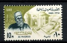 Egypt 1965 SG#868 Al-Maqrizi MNH #A30071
