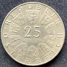 """25 Schilling 1971 Österreich """"Wiener Börse"""" 13 g .800 Silber KM#2910"""