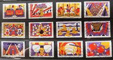 Lot de 12 timbres oblitérés FRANCE 2017 Fete foraine
