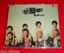 JAPAN:JELLY - To Emit Light CD Single,J-Rock,J-Pop,PUNK ROCK