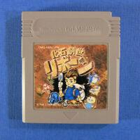Kaseki Sousei Reborn (Nintendo Game Boy GB, 1998) Japan Import