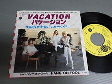 "COSMIC GAL Japan 7""/45, VACATION"