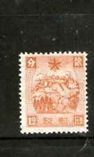 CHINA/ MANCHUKUO 1935-37 12f ORANGE-RED/MINT-HINGED (CV $70++)