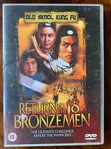 The Return of 18 Bronzemen DVD Hong Kong Martial Arts Movie with Carter Wong