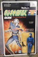 GI JOE ~ 1992 COBRA COMMANDER  ~ CHINESE INTERNATIONAL HERO ~ MOC 1982 1983