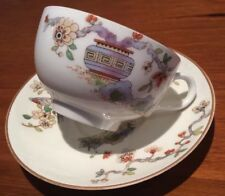 Royal Worcester Cup and Saucer Set Japanese Flowers Pattern # 608482 White China