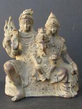 Shiva Parvati Ganesh en Bronze INDE