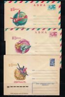 Soviet Russia 1977 set of 5 mint stationery space covers Space era satellites XF