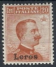1917 EGEO LERO EFFIGIE 20 CENT VARIETà DOPPIA SOPRASTAMPA MH * - RR12392