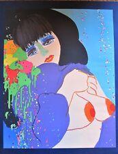 """1977 Walasse Ting 丁雄泉 Lithograph Titled """"Bleue"""""""